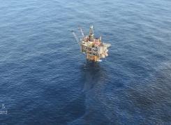 ACTUEEL: Olielek in de Noordzee